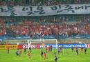 东亚四强赛韩国球迷拉横幅谴责日本历史观(图)