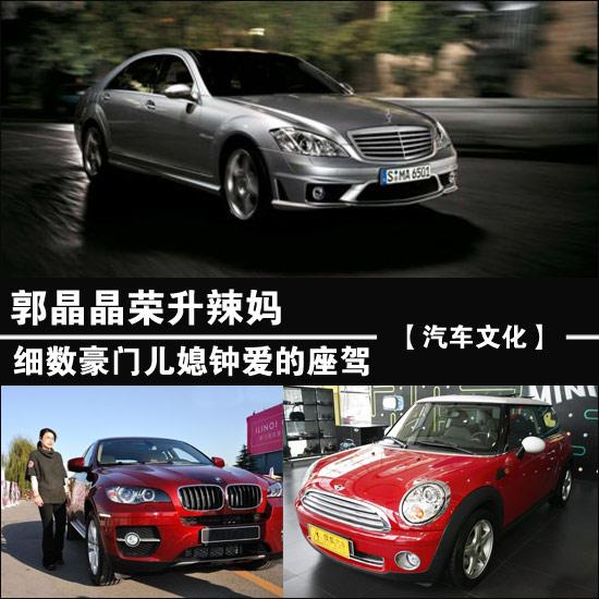 丰田mpv产品中的当家车型,埃尔法在日本本土甚至是亚太地区高清图片