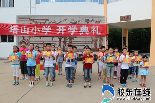 塔山典礼召开为小学插上梦想小学开学翅膀培训学校西安新生图片