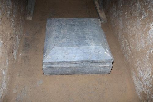 上官婉儿墓内部照片曝光墓志确定墓主身份(图)