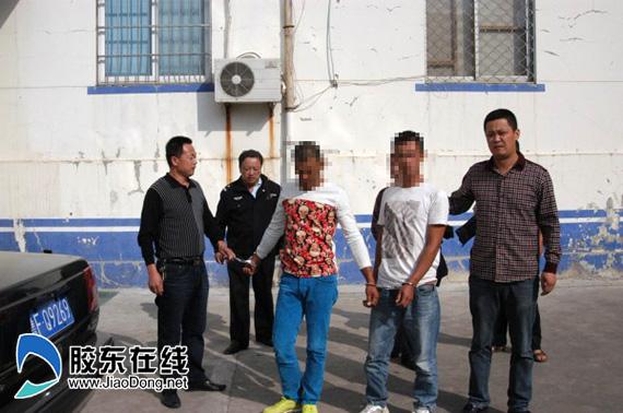 抓获两名犯罪嫌疑人