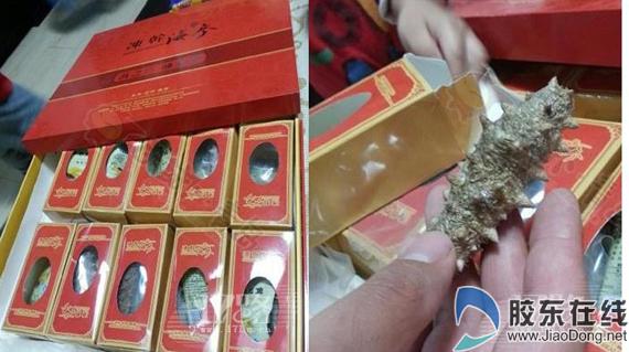 亲友送四千元一斤海参礼品