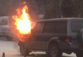 莱山一越野车窜1米火苗 六大原因可致车辆自燃