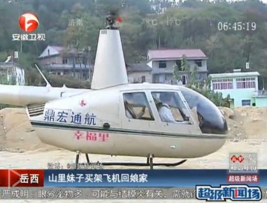 广州到安庆的飞机