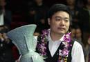 丁俊晖10-9险胜傅家俊 20年来首位排名赛三连冠