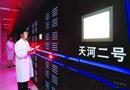 """中国""""天河二号""""蝉联全球最快超级计算机(图)"""