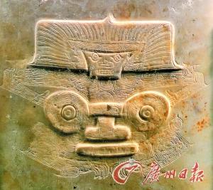 """揭秘""""琮王""""神人獸面圖像:良渚玉器的靈魂"""