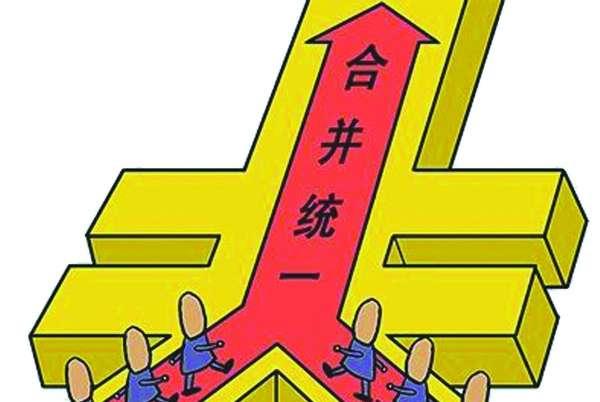青岛医保比例_青岛市医保报销比例_青岛医保城_图片素材库; 费用报销