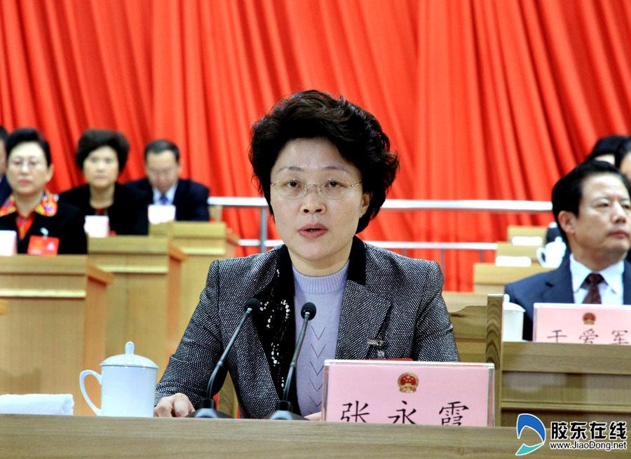 高清图:张永霞主持人大第二次全体会议