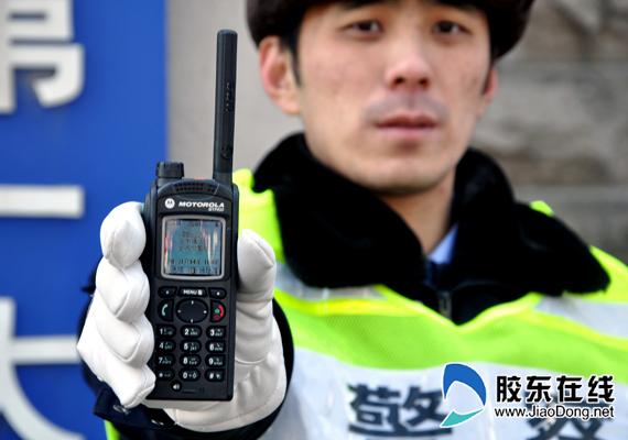 烟台交警配发新式手台 可将语音信号数字化