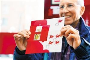 加拿大发行马年生肖邮票使用中英法三种语言
