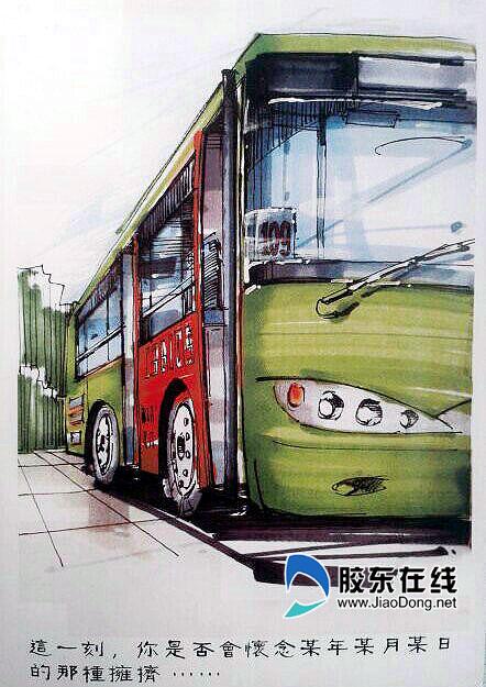 公交车车头手绘