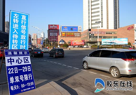 限行后道路车辆明显减少(摄于二马路)