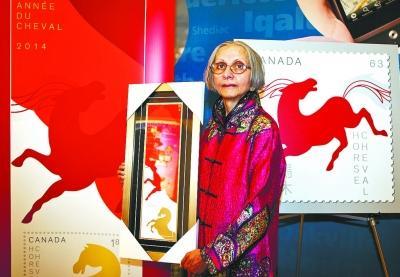 加拿大發行中國馬年生肖郵票有三種語言(圖)