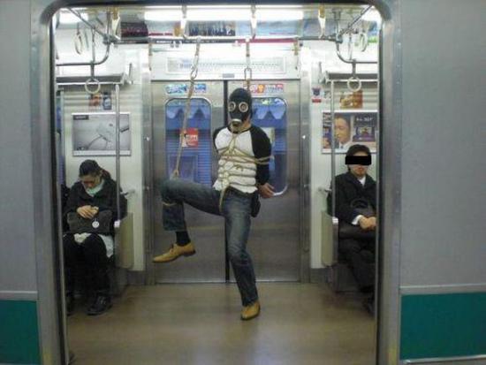 地铁福利照片_