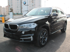 烟台中达全新BMW X5车型价格分享