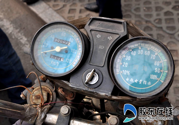 电动车仪表盘最高时速达120km/h