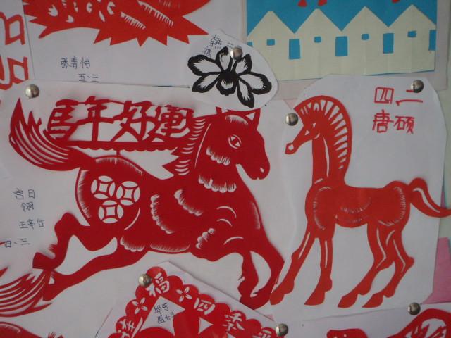 """新海阳小学""""万马迎春""""学生剪纸作品展   胶东在线网3月7日讯(通讯员姜璐娜)据了解,剪纸艺术是中国传统民间艺术,作为国家级非物质文化遗产,在民间流传极广,历史悠久,在民俗活动中占有重要位置。为丰富青少年学生寒假的文化生活,也为了弘扬剪纸艺术,新海阳小学开展了""""万马迎春""""学生剪纸作品征集活动。   本次活动以""""万马迎春""""为主题,共收到学生百余幅作品,活动分为活动阶段与展示阶段。活动阶段各班级同学利用假期在家中学习剪纸;展示阶段请"""