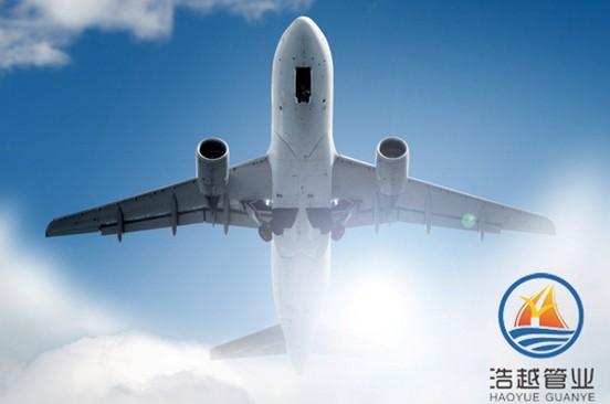 管业介绍飞机上神秘管路