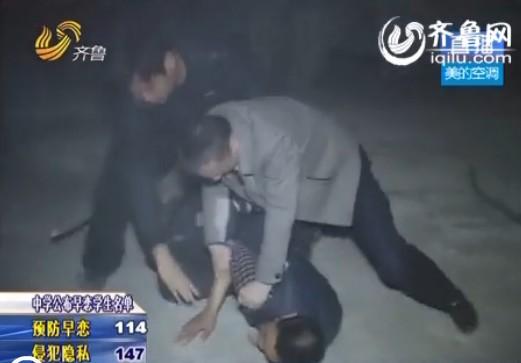 兰陵县:小村血案!父子俩家门口被杀害