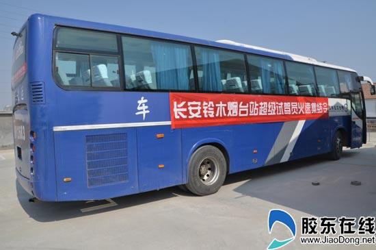 烟台飞机场巴士