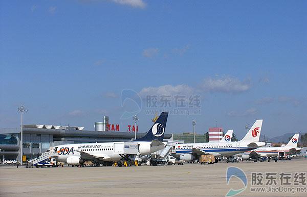 航班改在烟台降落,如杭州-威海-哈尔滨航线将改为