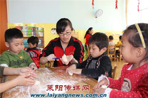 温馨苑幼儿园清明节主题活动
