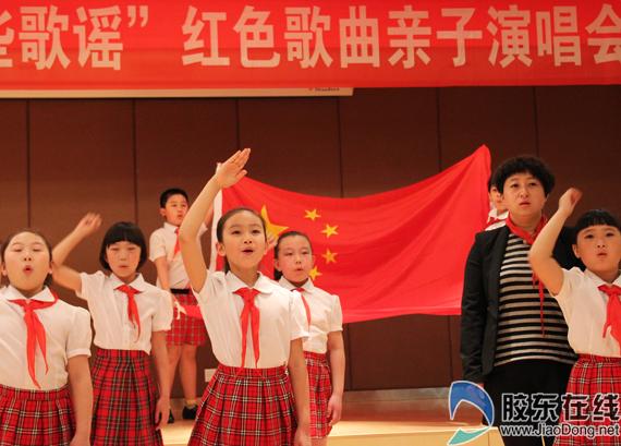 """...歌谣\""""红色歌曲亲子演唱会在烟台市青少年宫举行.《红星闪闪..."""