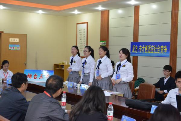 烟台三中v佳绩队参加省高中生辩论赛获佳绩高中房间方案设计学生图片