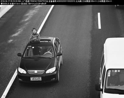 婆婆高速上探出天窗看景 交警:用生命在看(图)
