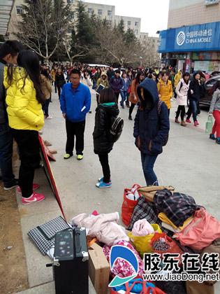 衣暖人心 市青年志愿者协会开展