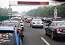 小长假首日:京藏高速出京堵车达40公里(图)
