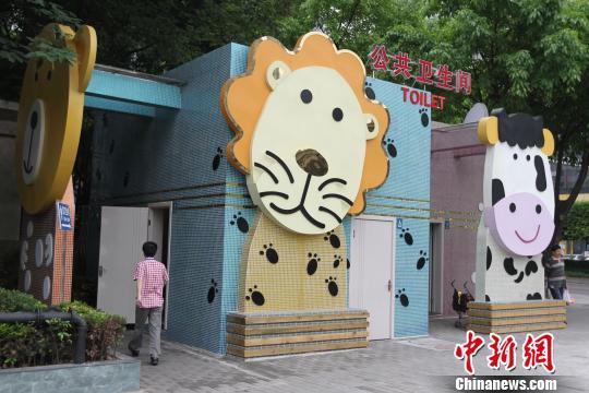 原标题:重庆街头现动物形象公厕外形看起酷似幼儿园