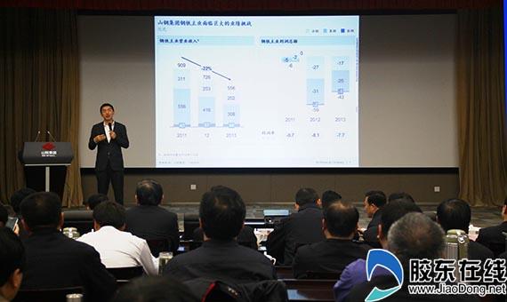 麦肯锡咨询公司s_mckinsy麦肯锡办公室装修工程工程实例深圳