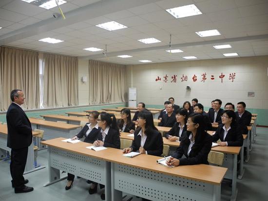 北京二中课程框架博客烟台高中三级团队教师高中图片