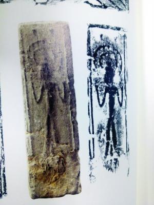 1700年前六朝墓砖展出当时墓地价一亩一万钱