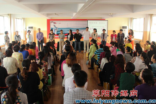 我市举行第五期教师心理沙龙团体活动 教育 莱