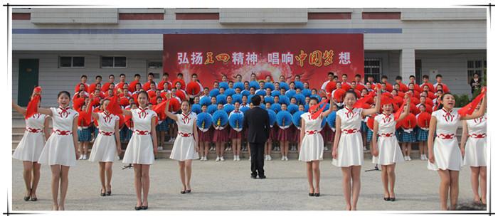 烟台工贸技师学院举办唱响中国梦想合唱比赛