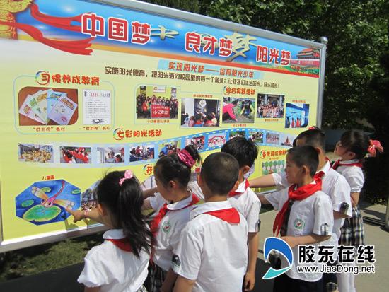 任俊杰)六一儿童节
