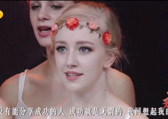 丹麦芭蕾舞美女仙气十足