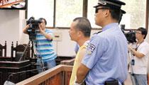 公交司机为泄私愤连撞29人被判死刑(图)