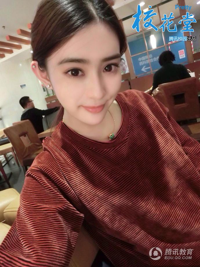 高清:北影校花孟子义 卖萌耍酷性感时尚