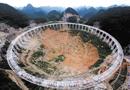 世界最大射电望远镜贵州开建 相当于25个足球场