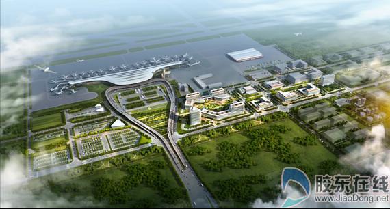 烟台蓬莱国际机场周边产业发展规划