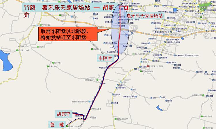 77路调整延伸(红色曲线为原来运行线路图,蓝色曲线为拟调整以后运
