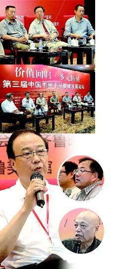 中国书画发展:过分关注市场,影响质量