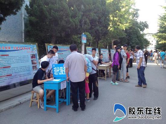 正文         胶东在线网9月16日讯(通讯员 孙丽芹)近日,烟台一职开展
