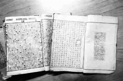 """《康熙字典》错误2万条被指为""""不合格产品"""""""