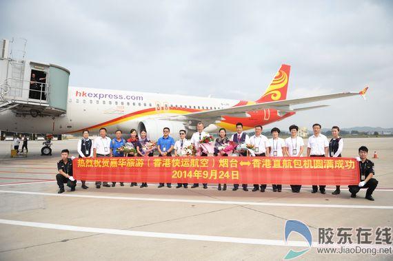 从北京到南阳的飞机