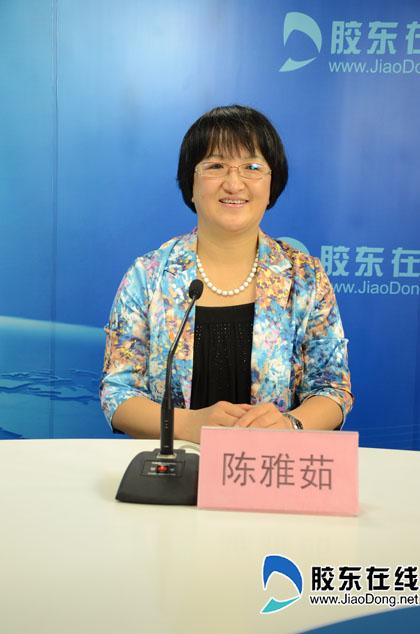 陈雅茹 烟台工程职业技术学院心理咨询师 大学